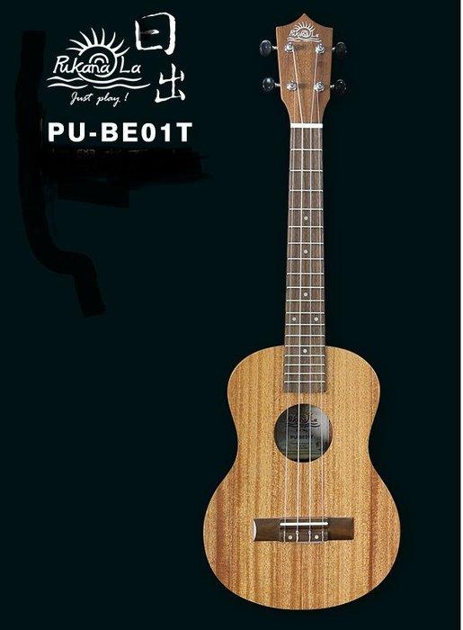 【六絃樂器】全新 Pukanala PU-BE01T 26吋烏克麗麗 / 現貨特價 另有教學