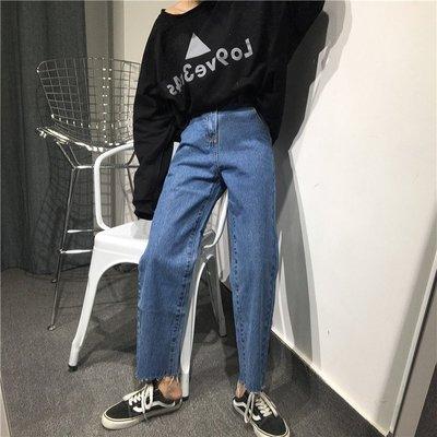 春季韓國撕邊水洗寬松做舊直筒闊腿褲顯瘦高腰bf學生牛仔褲女長褲