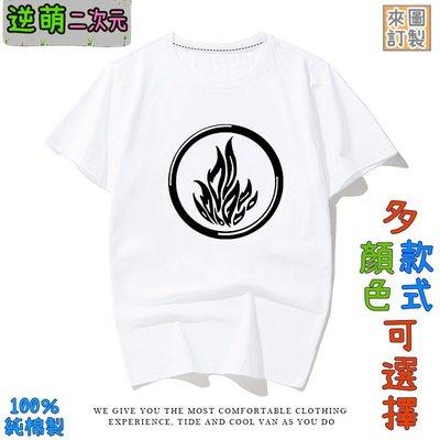 【逆萌二次元】新款實體照 Dauntless不屈不撓1♥純棉短T短袖男女♥上衣服T恤3L來圖訂製TD