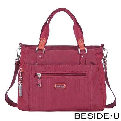 【BESIDE-U】ENDEAVOR LEATHER系列古典3Way三層方包 - 天鵝紅 BERL08S16272B