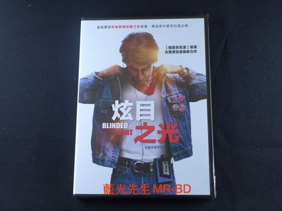 [藍光先生DVD] 炫目之光 Blinded by the Light ( 得利正版 )