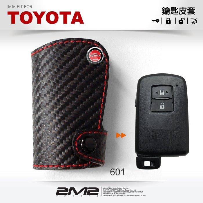 【2M2鑰匙皮套】TOYOTA SIENTA RAV-4 PRIUS c豐田 汽車 晶片 鑰匙 皮套 智慧型皮套