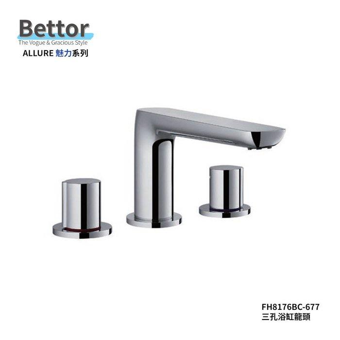 《101衛浴精品》BETTOR 魅力系列 三件式 浴缸龍頭 FH8176BC-677 歐洲頂級陶瓷閥芯【免運費】