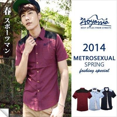 [青山~AOYAMA ] 潮流硬派雙色拼接左胸繡花短袖襯衫(3色)【G20270】