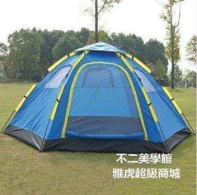 【格倫雅】^戶外全自動帳篷 速開旅遊帳篷 34 68多人免搭建六角大帳篷35151[D