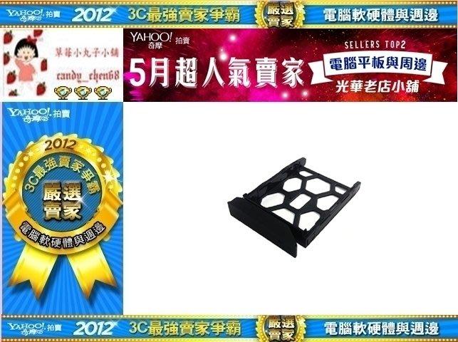 【35年連鎖老店】Synology 群暉科技 零組件 Disk Tray (Type D8)有發票