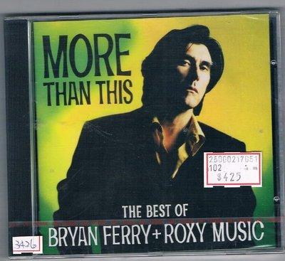 [鑫隆音樂]西洋CD-THE BEST OF BRYAN FERRY布萊恩費瑞+ROXY MUSIC (全新)免競標