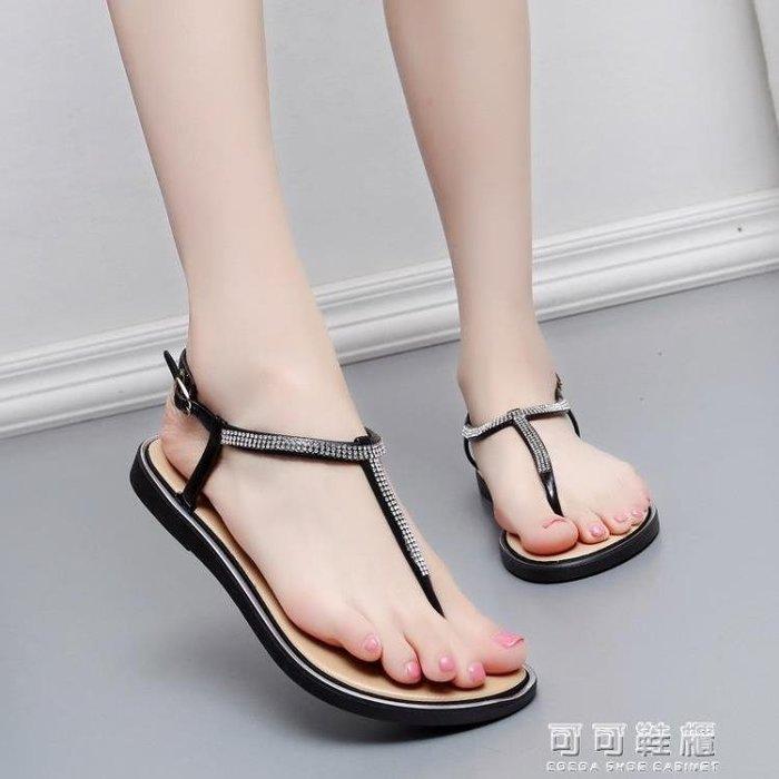 現貨出清夏季吹氣水鑽女涼拖夾趾夾腳防滑人字休閒平跟平底鞋涼鞋女10-30