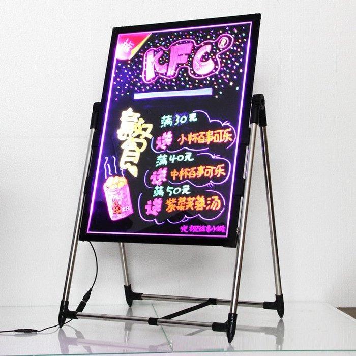 發光字招牌立牌展示架立式LED黑板廣告架燈箱【Korea時尚記】YDL