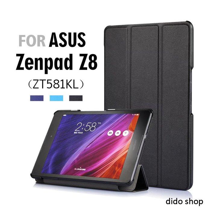 華碩Zenpad 3 8.0/Z8 (Z581KL/ZT581KL)平板皮套(NA165)【預購】