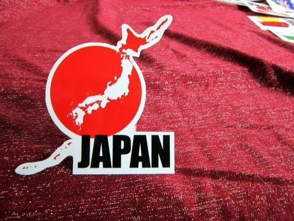 【國旗貼紙專賣店】日本國旗地圖抗UV、防水旅行箱貼紙/Japan/多國款可收集和訂製