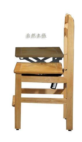 [自然傢俱坊]-松河-學生升降椅(機械式)/餐椅/幼童椅/學生椅-布面AR-746 -(音樂教室/才藝教室/兒童教室)