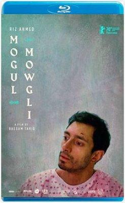 【藍光影片】穆戈爾 / 毛戈利 / Mogul Mowgli (2020)