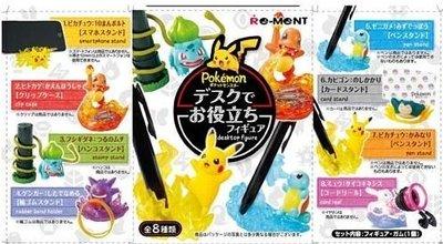 尼德斯Nydus~* 日本正版 神奇寶貝 精靈寶可夢 Pikachu 皮卡丘 轉蛋 盒玩 文具系列 辦公桌小物