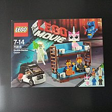 Lego Movie 70818 Double-Decker Couch (可與 10257 76139 10272 71043 71044 共融)