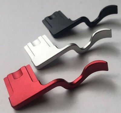 【高雄四海】富士 Fujifilm XT3 XT30 XT2 XT20 XT1 XT10 系列用指柄.熱靴指柄 拇指扣