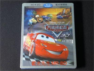 [3D藍光BD] - 汽車總動員 Cars 3D + 2D 雙碟限定版 ( 得利公司貨 ) 新北市