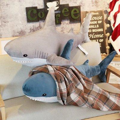 【葉子小舖】卡通鯊魚抱枕(有毯)/交換禮物/鯊魚/坐墊/娃娃/抱枕/玩偶/絨毛玩具/送禮