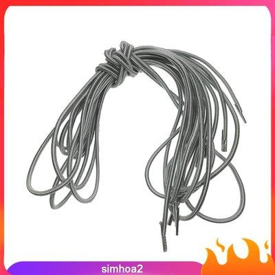 #現貨直出  Set of 4 Universal Replacement Laces Cords for-MDI287
