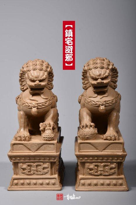 黃添富【鎮宅避邪中對獅】開運擺件 鎮宅避邪 祥獅獻瑞 北京獅