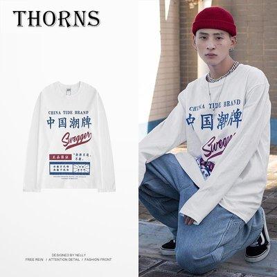 【THORNS】中國潮牌印花長袖T恤男女潮牌秋冬新款歐美街頭嘻哈個性黃色衫