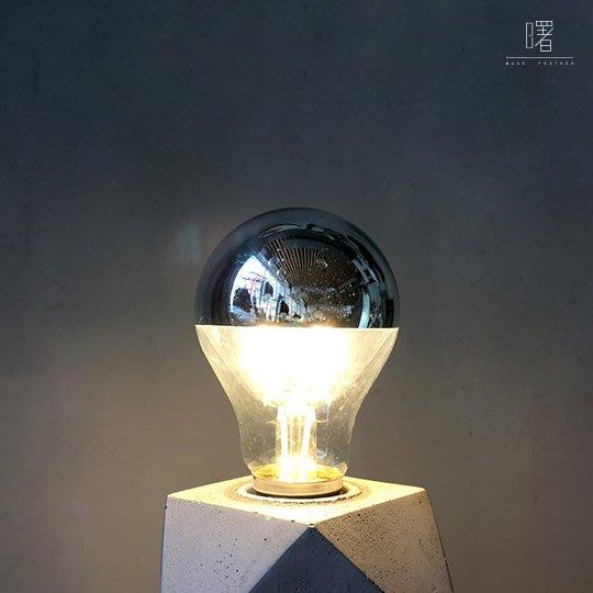 【曙muse】A19 半罩式 LED燈泡 4W E27 仿鎢絲 愛迪生燈泡 Loft 工業風 餐廳 咖啡廳 民宿