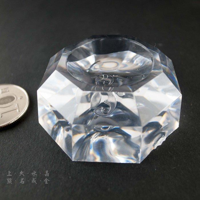 『上久水晶』【壓克力球座】【寬5.5cm】【適用:50mm~65mm球】【12元一個】