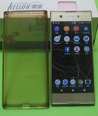 【東昇電腦】Sony Xperia XA1 G3125 八核心 3G  32GB  Type C 面板有貼膜 台中市