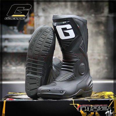 伊摩多※義大利 GAERNE G-EVOLUTION FIVE 黑 賽車靴 複合防滑橡膠鞋底 現貨