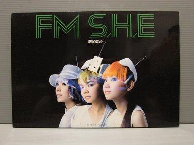 S.H.E 我的電台 FM 我愛煩惱 新歌發表演唱會 CD+DVD片佳 有歌詞佳 華語女歌手 保存良好