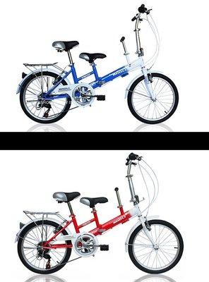 [單車小站] 20吋shimano 6段變速親子折疊車