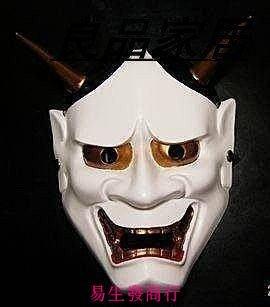 【易生發商行】妖狐X僕SS白鬼院凜凜蝶鬼頭般若面具COS日本佛教鬼首般若F5910