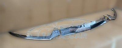 賓士 W205 AMG 前大包 下巴 飾條 電鍍 三件式 單件 保桿下飾條 C180 C200 C250 C300