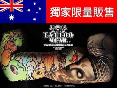 100%澳洲製 澳洲原創刺青袖套 100%防曬版本(左右手可混搭) 傳統彌勒佛與釋迦摩尼佛(佛祖 大佛) 紋身袖套