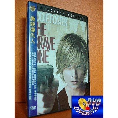 三區台灣正版【勇敢復仇人The Brave One(2007)】DVD全新未拆《計程車司機、沉默的羔羊:茱蒂福斯特》