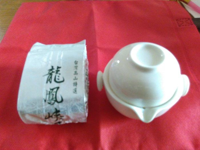 快意杯及台灣杉林溪龍鳳峽高山茶(四兩)(公路茶廠)茶葉組合