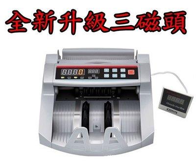 *高雄有go讚*最新 多功能 驗鈔機3磁頭 多國驗鈔 台幣 歐元 美元 人民幣 點鈔機 數鈔機