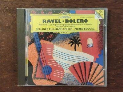 拉威爾,波麗露,鵝媽媽組曲,西班牙狂想曲 RAVEL BOLERO 1994 4D錄音 布列茲指揮,柏林愛樂