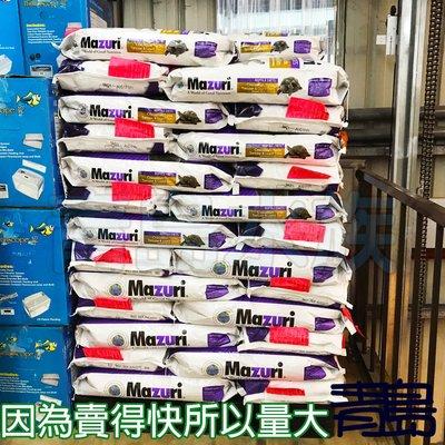 。。。青島水族。。。5M21美國Mazuri-----陸龜飼料 烏龜 蜥蜴 爬蟲==大乖乖/25磅/11.33kg