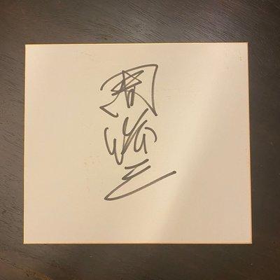 中華職籃 周俊三 阿三 Asango 親筆簽名板