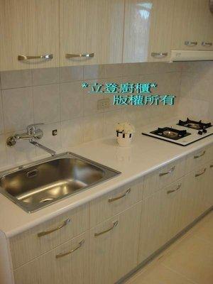 立登系統廚具~[一字型廚櫃]*美耐板檯面 / 200公分 / 美耐板門片 / [含兩機]*工廠直營*