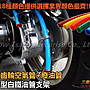 三重賣場  賽車級 類HONDA HRC油管 耐熱 防...