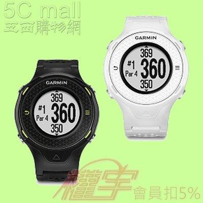 5Cgo【權宇】GARMIN/ 白黑兩色 Approach S4 中文高爾夫運動腕錶 全球球道資訊 含稅會員扣5%