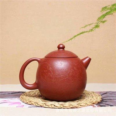 宜興高端原礦手工紫砂壺 大紅袍至尊龍蛋茶壺 壺身刻繪龍紋