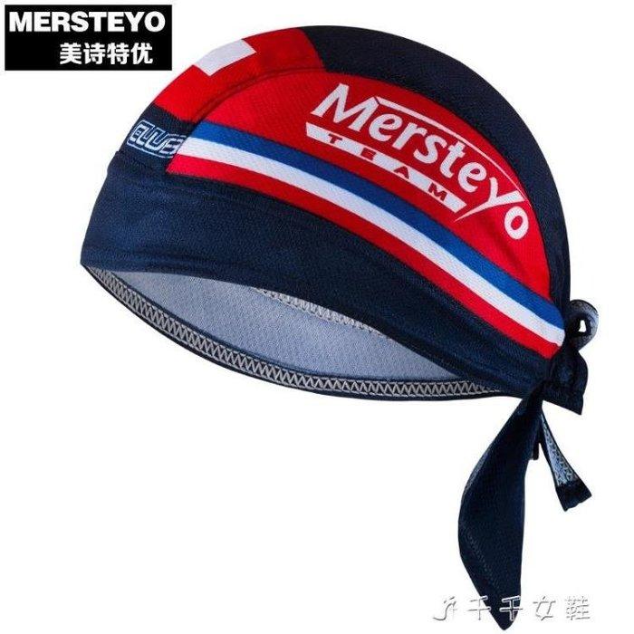 騎行海盜帽男女吸濕防曬頭巾戶外騎車頭盔內襯