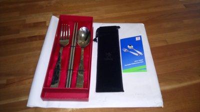 德國雙人牌Zwilling 環保餐具組(筷、湯匙、叉) HI3-1605