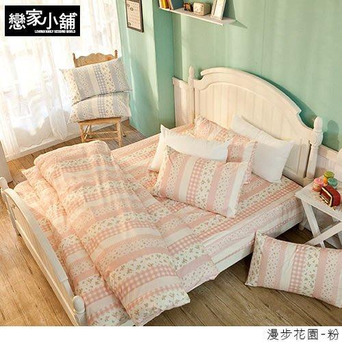 床包 / 雙人加大【漫步花園粉】雙人床包含兩件枕套,雪紡紗磨毛多工法處理,台灣製造,戀家小舖S01-AAF301