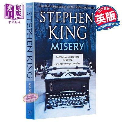 頭號書迷 危情十日苦難 英文原版 Misery  Stephen King  Hodder Paperbacks  驚悚