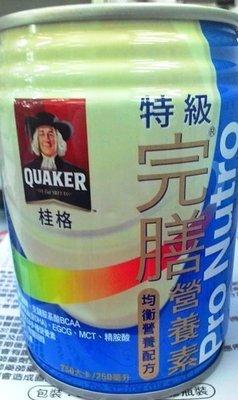 桂格特級(特護)完膳均衡營養配方無糖口味 250毫升1箱(24) 1095元  2件免運