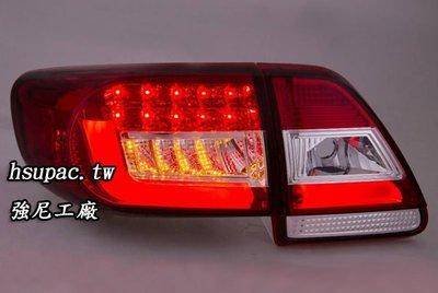 ☆☆☆強尼工廠☆☆☆全新 TOYOTA ALTIS 10.5代 altis 10 11 12年 光柱 光條 尾燈 LED方向燈